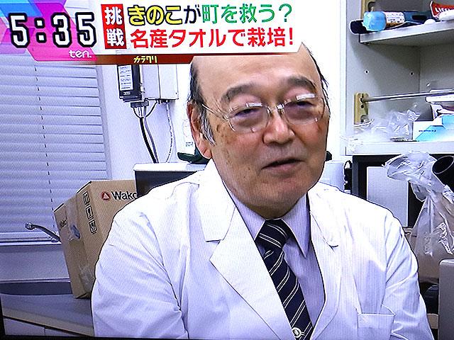 甲南大学 田中 修 先生
