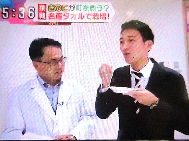 読売テレビ「かんさい情報ten」にて紹介されました
